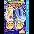 魔人探偵脳噛ネウロ モノクロ版 2 (ジャンプコミックスDIGITAL)