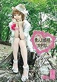 素人お姫様生中出し 009 Angel Yuu [DVD]
