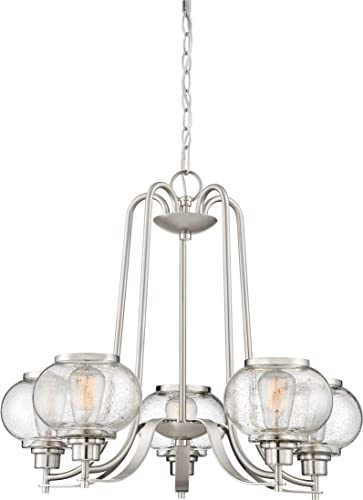 Quoizel TRG3005BN Trilogy Glass Lantern Chandelier