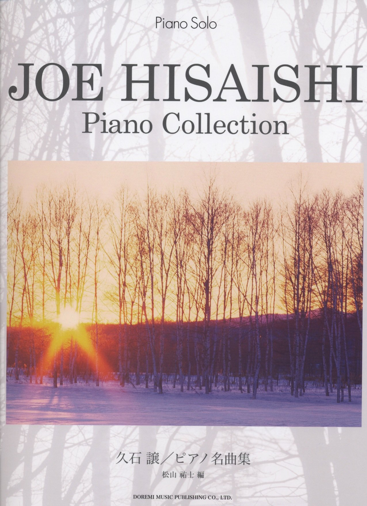 Joe Hisaishi Piano Collection Scores