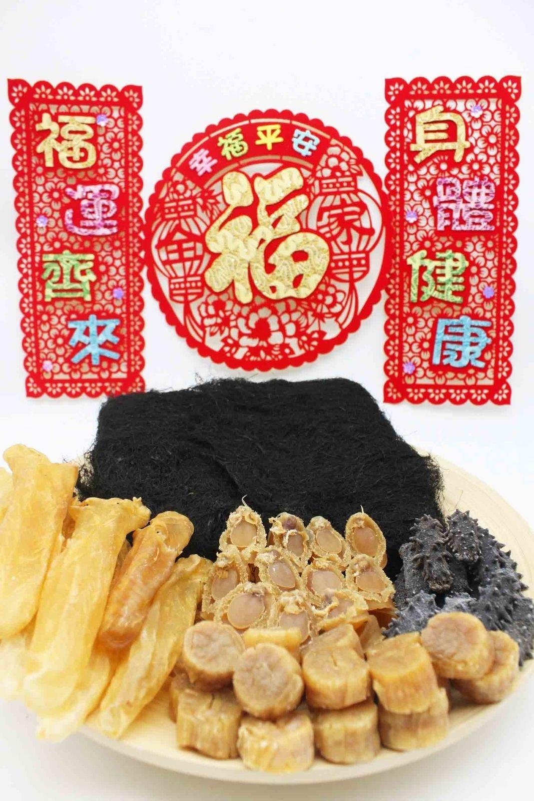 China Good Food New Year Seafood Package Set 3 (五福臨門) Free worldwide AIRMAIL