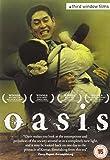Oasis [DVD]