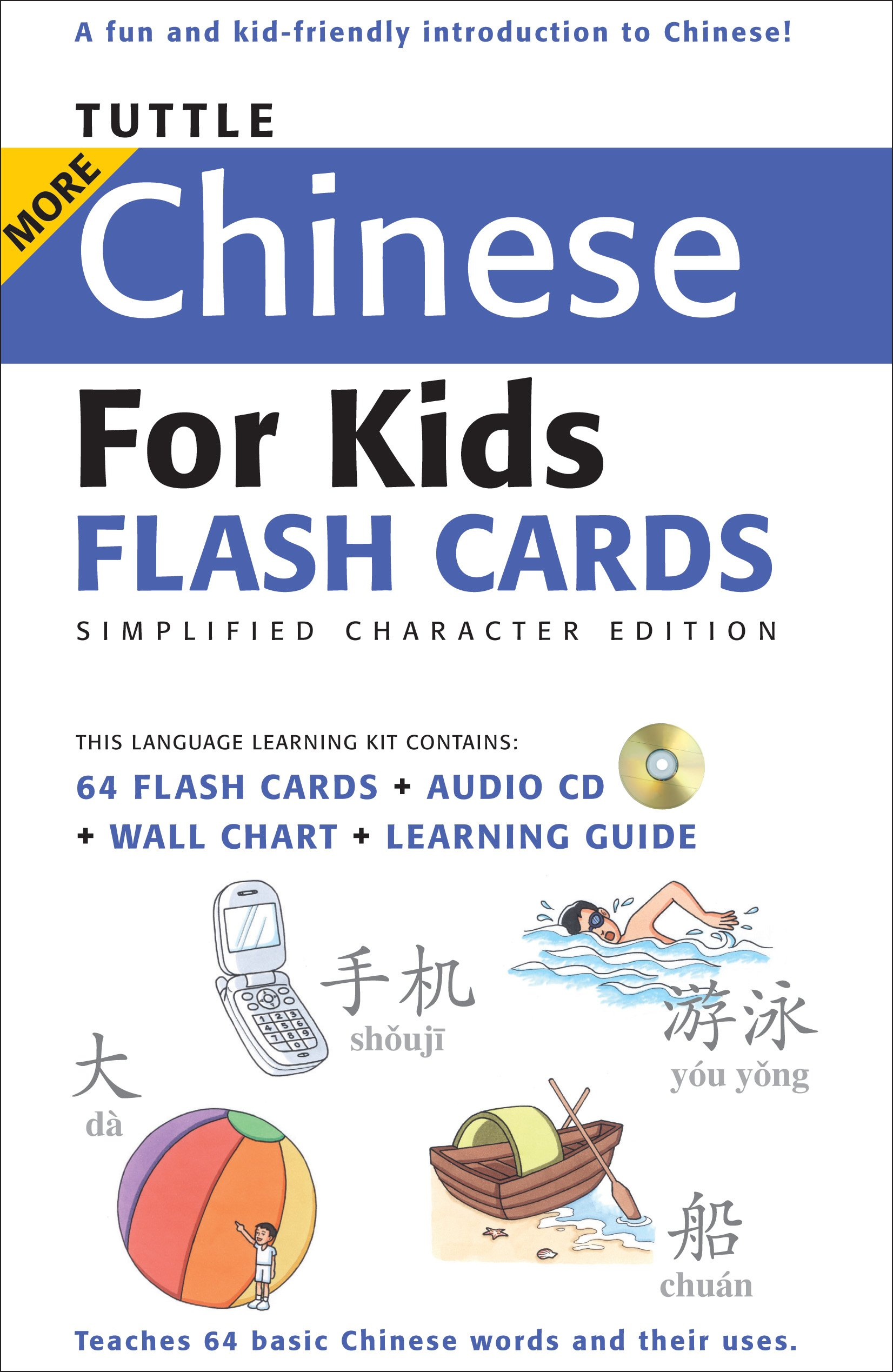 Download Tuttle More Chinese for Kids Flash Cards Simplified Edition: [Includes 64 Flash Cards, Audio CD, Wall Chart & Learning Guide] (Tuttle Flash Cards) PDF