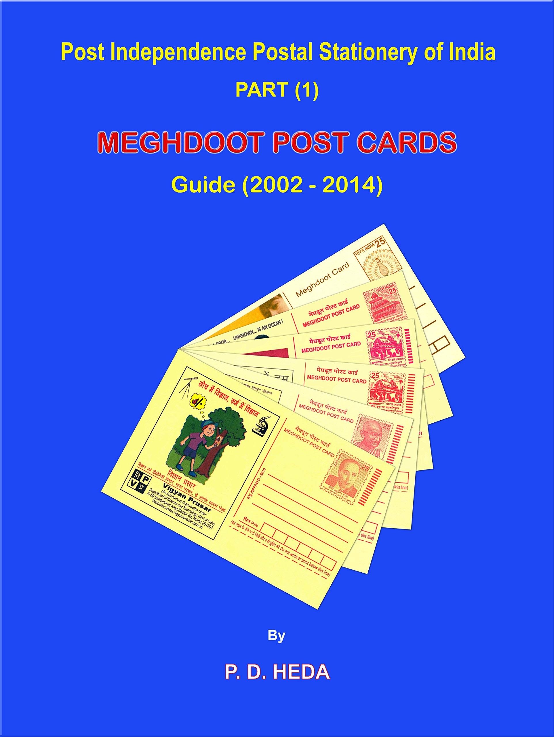 Download Meghdoot Post Cards pdf