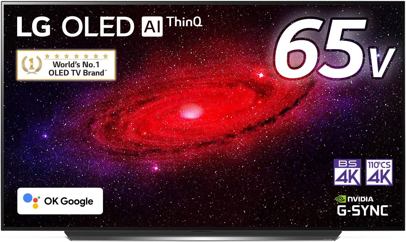 LG65型4Kチューナー内蔵有機ELテレビ OLED 65CXPJA Alex 搭載2020年モデル