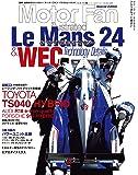 ル・マン/WECのテクノロジー (Motor Fan illustrated Special Edition)