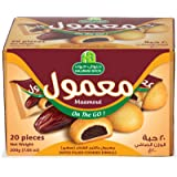 Halwani Maamoul Dates Filled Cookies - 200g
