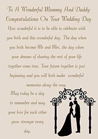 Mummy Daddy Wedding Card