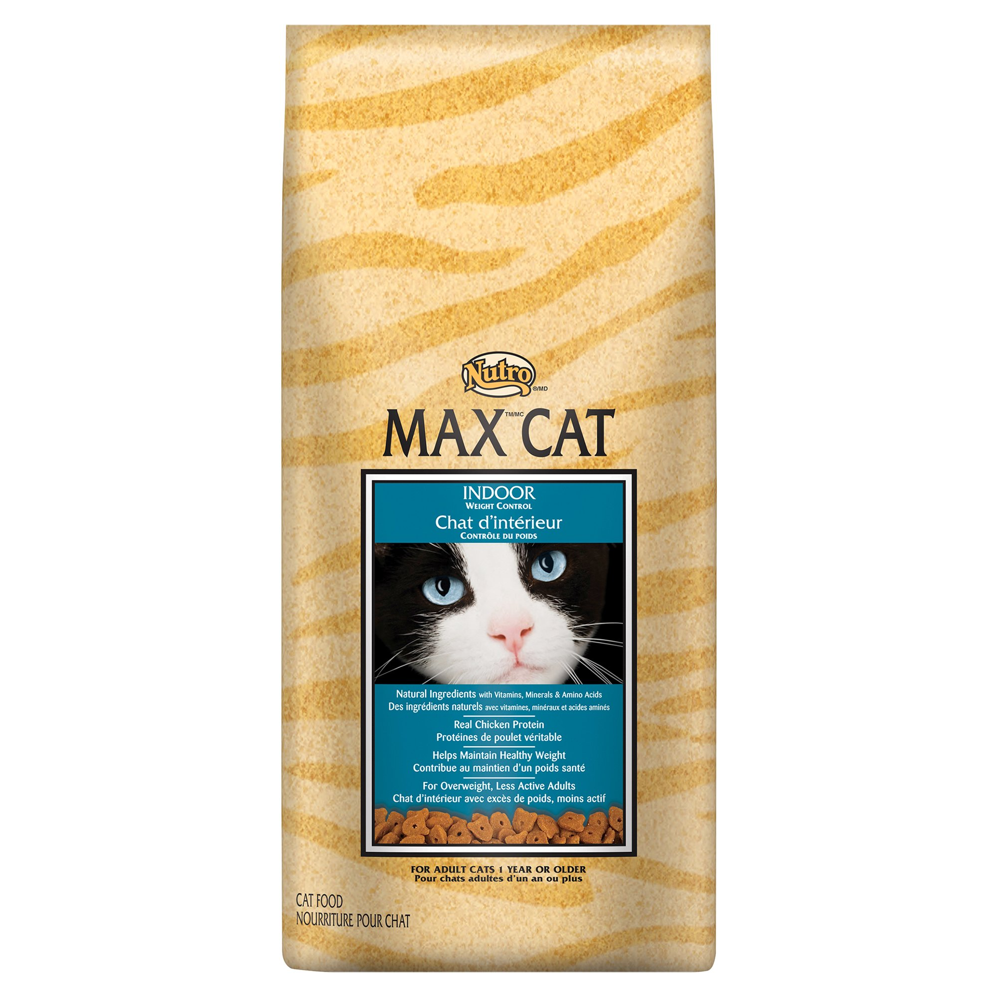 Nutro Max Weight Control Dry Cat Food Healthy Ingrediants