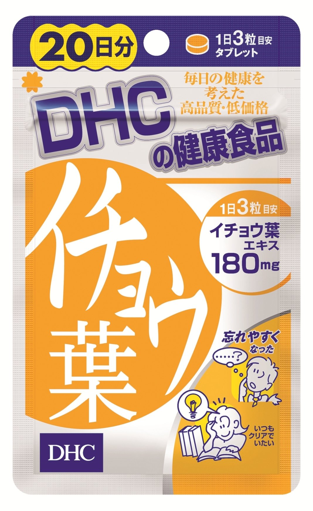 DHC 20 days 60 grain -ichouha