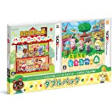 『どうぶつの森 ハッピーホームデザイナー・とびだせ どうぶつの森』 ダブルパック - 3DS