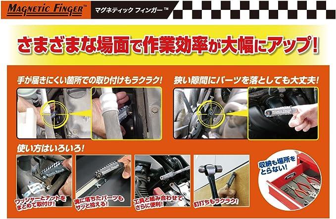50cm 2 Bank Stick Rod Holder Drill Tip teleskopiebar 63cm