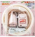 ミツギロン バスポンプ 湯ポポン 10 4点セット ピンク ホース Φ1.5×4m 10型ポンプ 電源器 ホルダー 入り BP-40