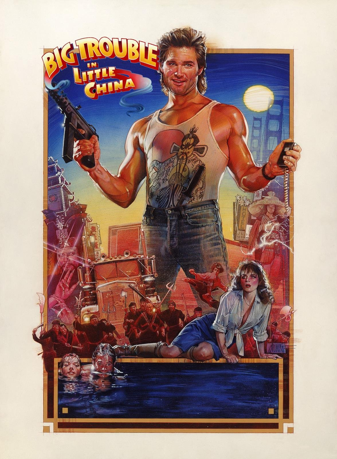 Amazon Com Watch Big Trouble In Little China Prime Video