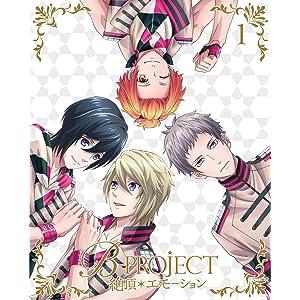 B-PROJECT〜絶頂*エモーション〜