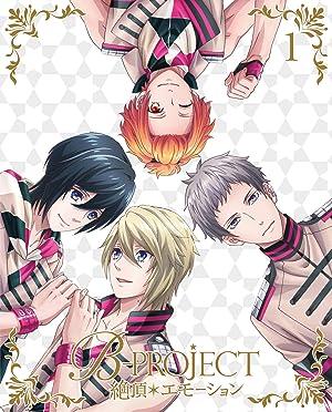B-PROJECT ~絶頂*エモーション~ DVD