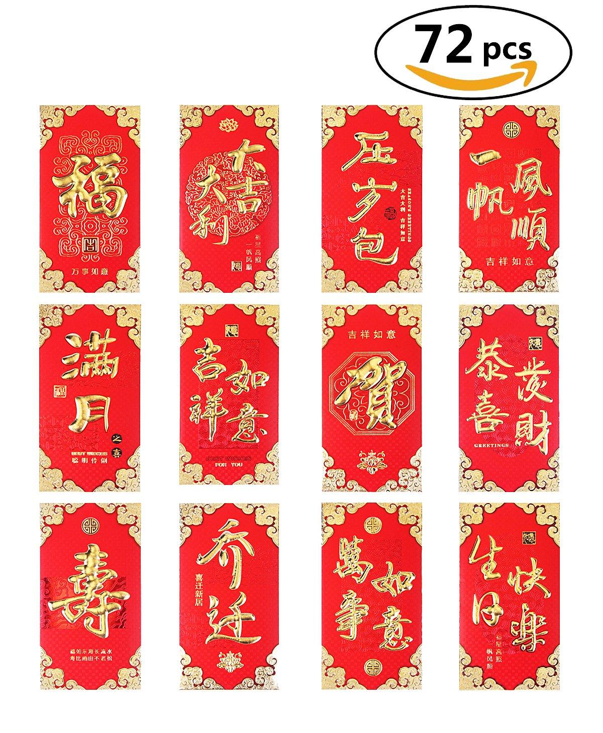 ELLZK Chinese Envelopes Chinese Red Envelopes Lucky Money Envelopes (12Patterns 72Pcs)