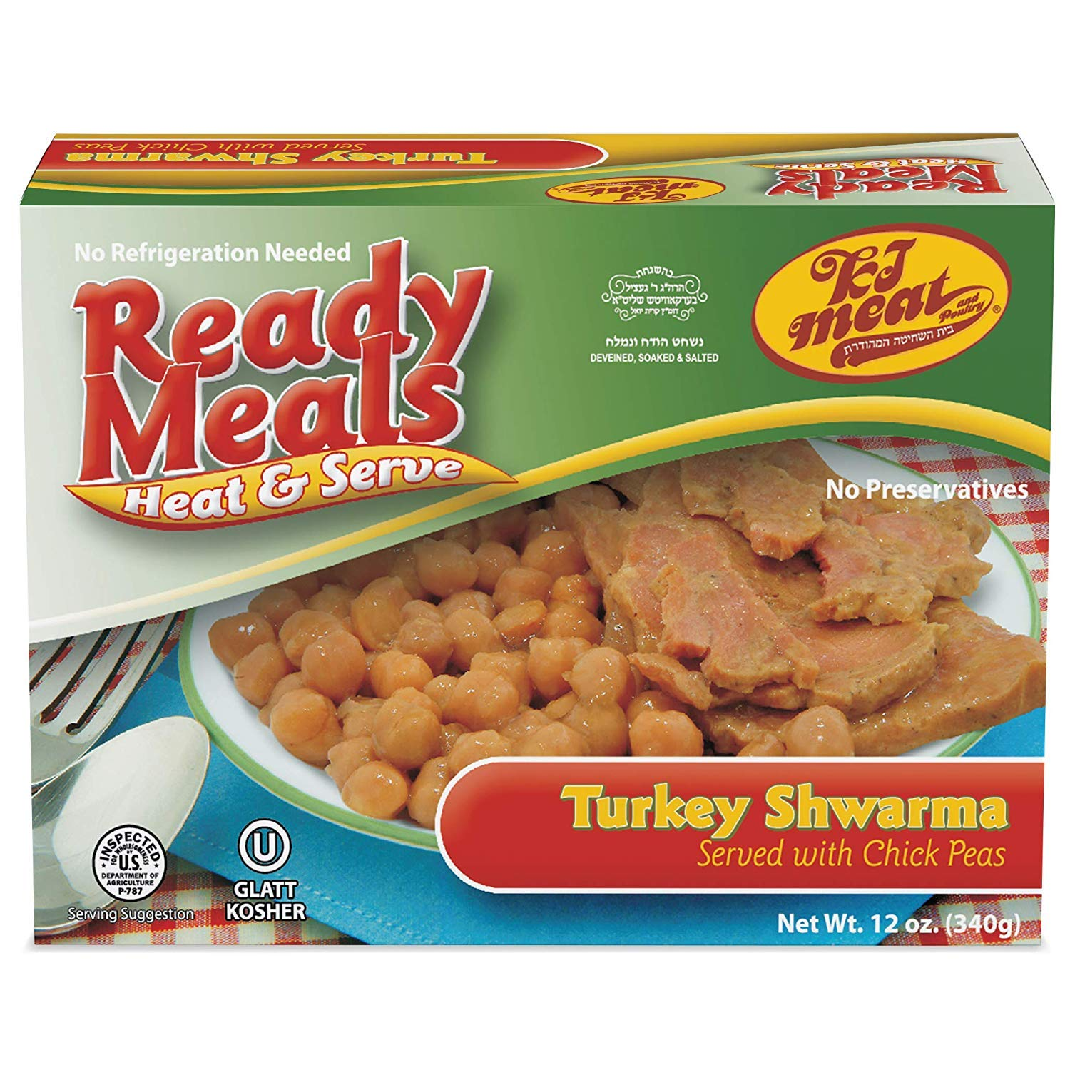 Kosher Meat Meals Ready to Eat, Kosher Turkey Shwarma Served with Chick Peas (Microwavable, Shelf Stable) – Gluten Free, Dairy Free, Egg Free, Glatt Kosher (12 oz, Pack of 1)
