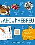 L'ABC de l'Hebreu