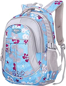 Staringirl Kid Child Flower Printed School Bag Backpack Daypack for Primary Students (Small, Blue)