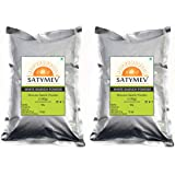 Sri Satymev Natural White Kaunch Beej Powder - 100G (Pack Of 2)