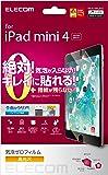 エレコム iPad mini5 /iPad mini4 保護フィルム 気泡が絶対に入らない特殊コーティング 皮脂汚れ防止 高光沢 【日本製】 TB-A17SFLBCC