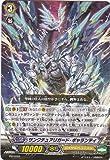 カードファイト!!ヴァンガード サンクチュアリガード・ギャランティ PR/0269 プロモ