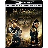 MUMMYDRAGON 4K UHD [Blu-ray]