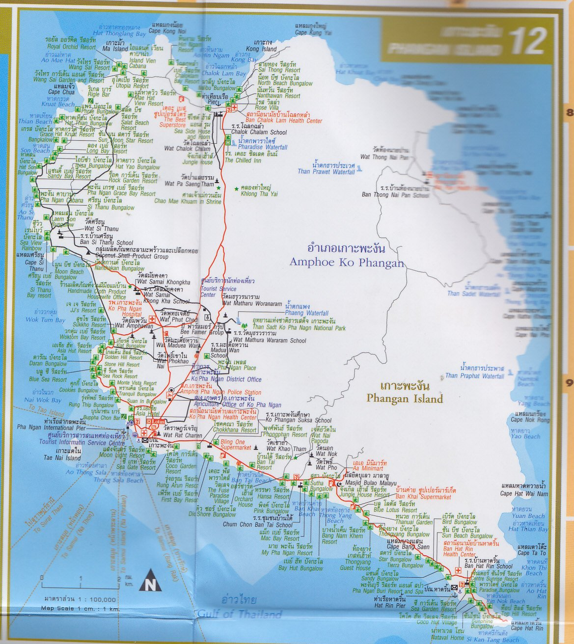MAP GUIDE THAILAND ISLANDS IN THAILAND LTD Bangkok Thailand