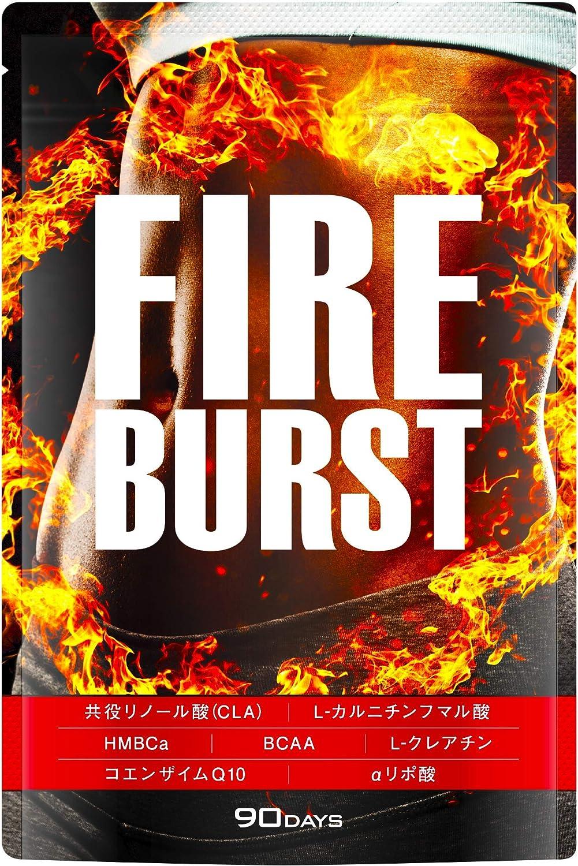 おすすめ2位:【FIRE BURST】 CLA カルニチン BCAA サプリ