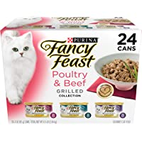 Purina Fancy Feast Grilled Collection Wet Cat Food Variety Pack - (24) 3 oz. Cans