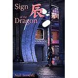 Sign of the Dragon (Tatsu Yamada Book 1)