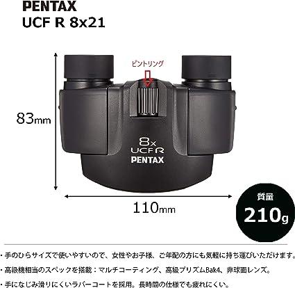 Pentax 8x21 Ucf R 62209 Computer Zubehör