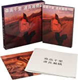 渡良瀬橋[完全版]BOX [Blu-ray]