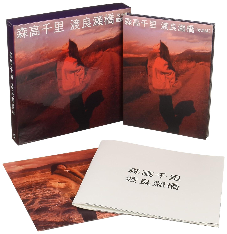 渡良瀬橋[完全版]BOX [Blu-ray] B0756G1WWG