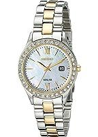 Seiko Women's Two-Tone Crystal Solar Bracelet Watch