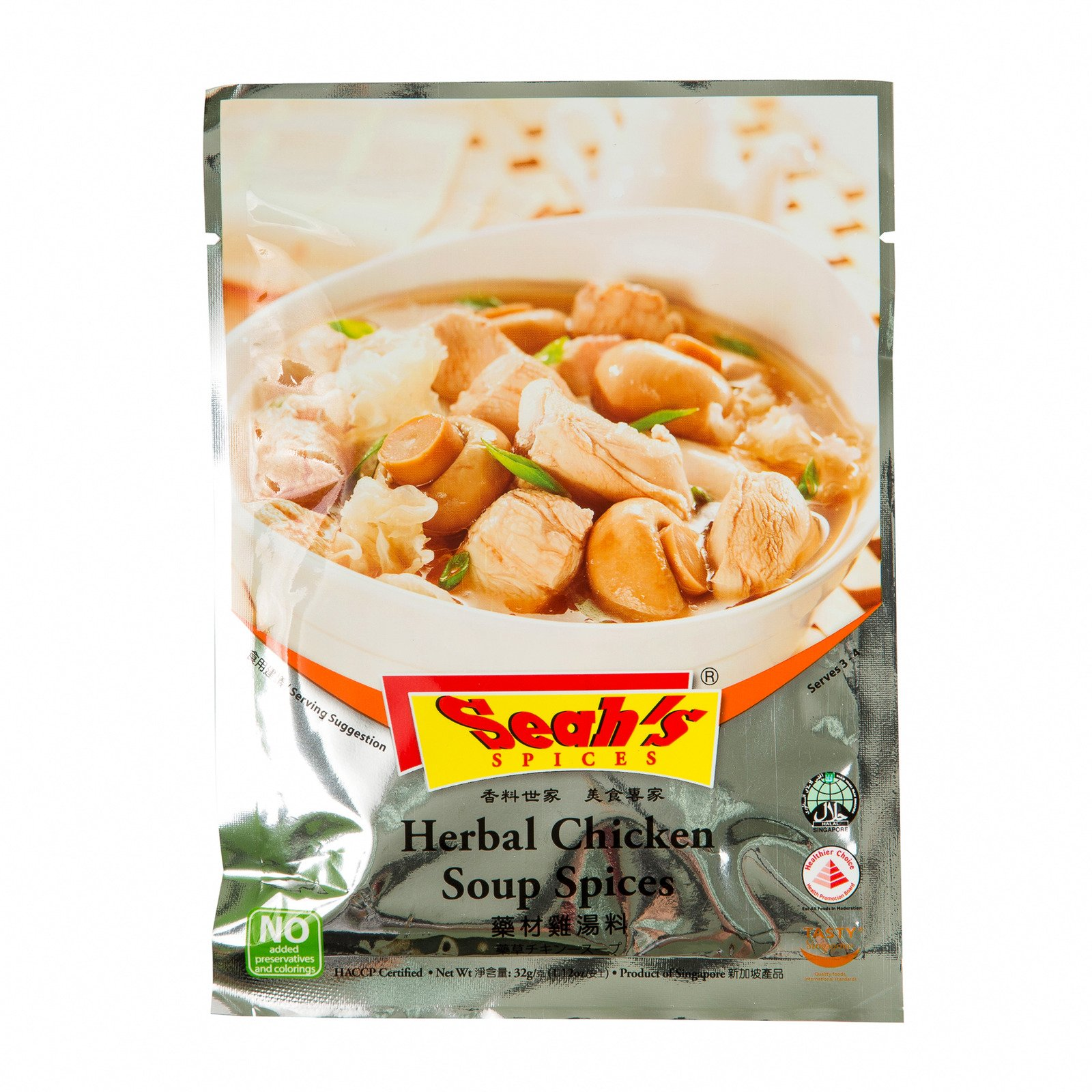 Seah's Herbal Chicken Soup Spices 32g