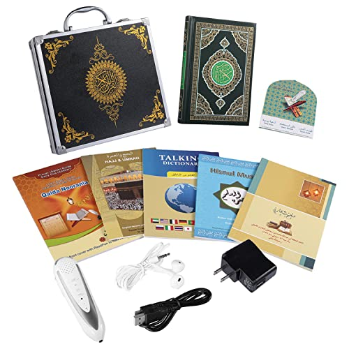 Hitopin Islamic Digital Quran Pen Exlusive Metal Box Non-Arabic Speaker Best Gift Muslim Quran Pen Qur'an Word by Word 5 Small Learning Books with English Arabic Urdu, French, Spanish, German etc