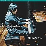 ベートーヴェン:ピアノソナタ全曲集・第3巻 「悲愴」他
