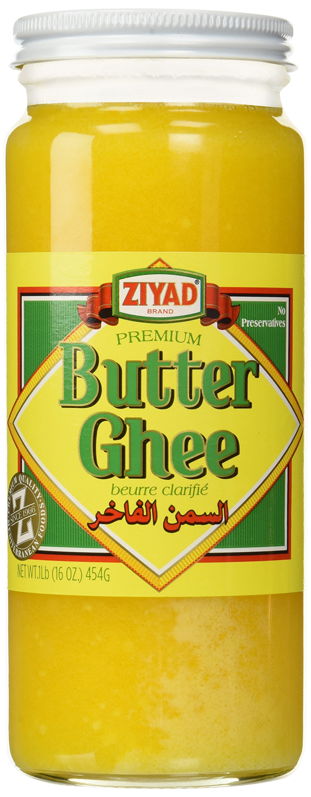 Ziyad Brand Butter Ghee - 16 oz by Ziyad