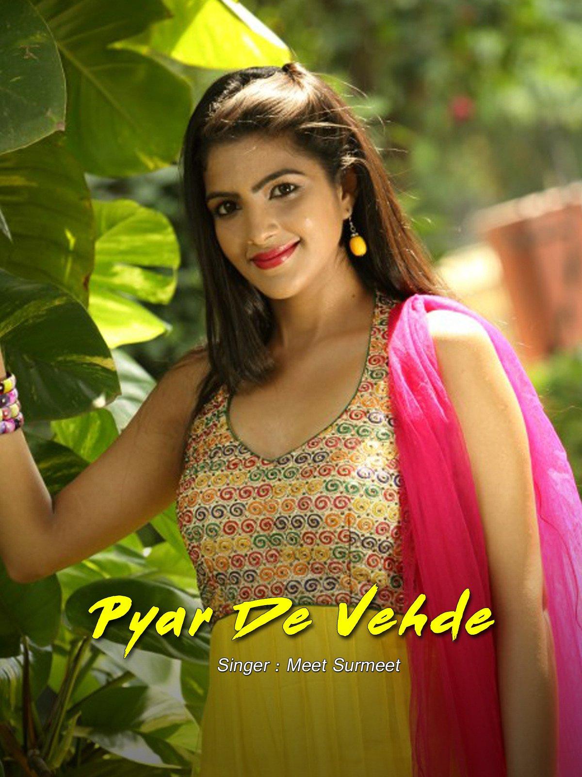 Pyar De Vehde on Amazon Prime Instant Video UK