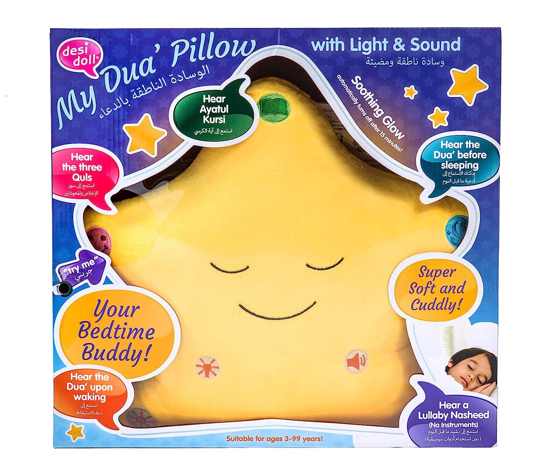 My DU'A Star Pillow