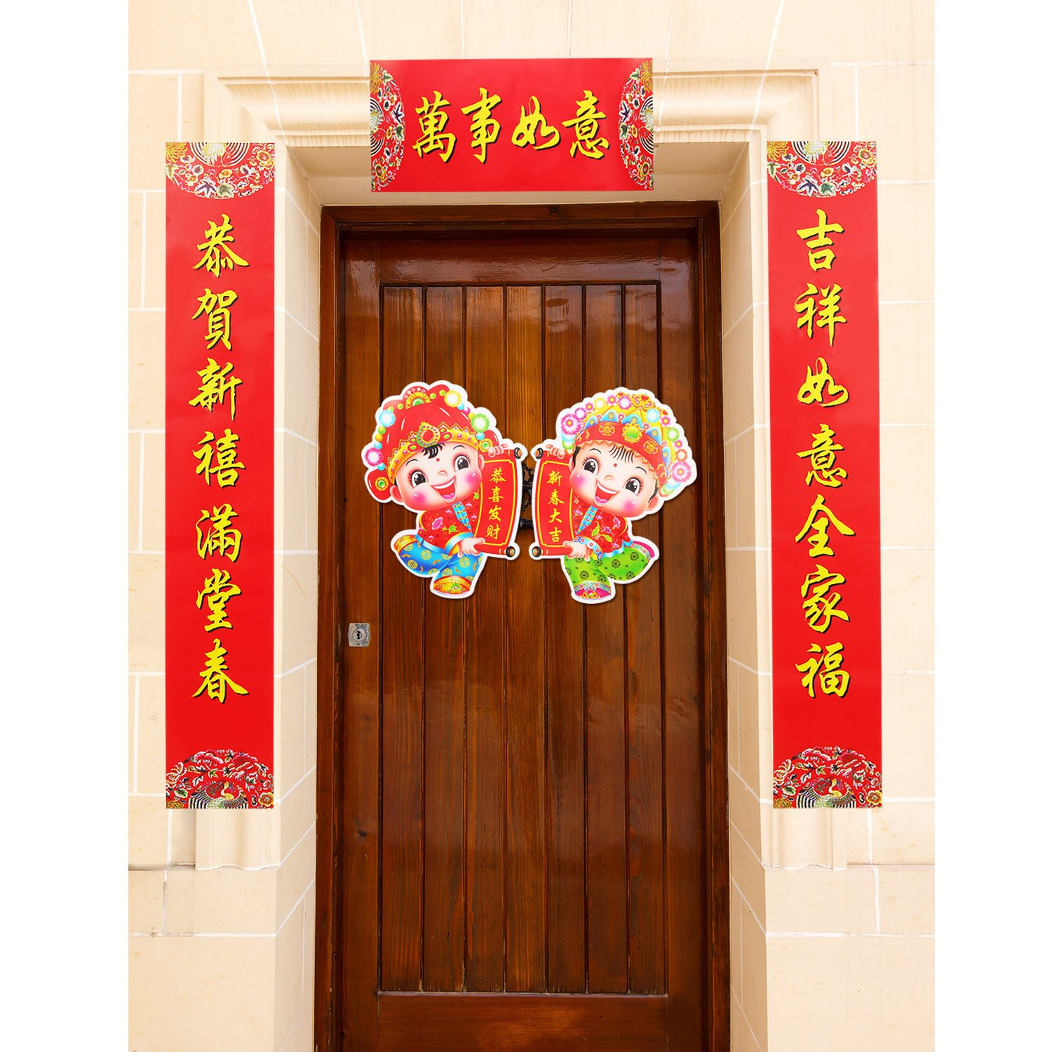 Mtlee Chinese Couplet Decorative Gift Kit for 2019 Chinese New Year Spring Festival, Includes Chun Lian, Fu Characters, Chinese Fu Stickers, Door Stickers, Red Envelopes, FU Bag (Set of 27 Pieces) by Mtlee (Image #3)