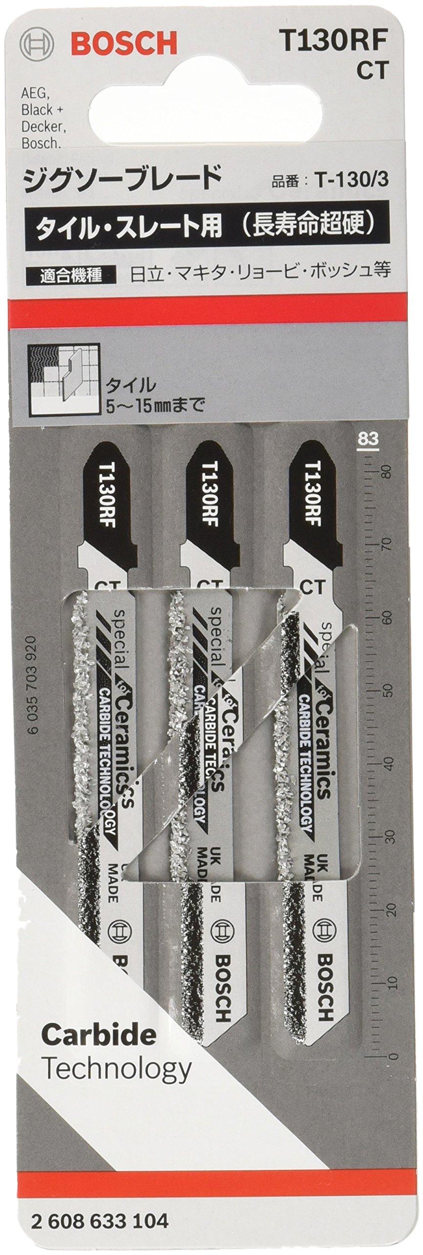 Bosch 2608633104 Jigsaw Blade''T 130 Riff'' (3 Piece)