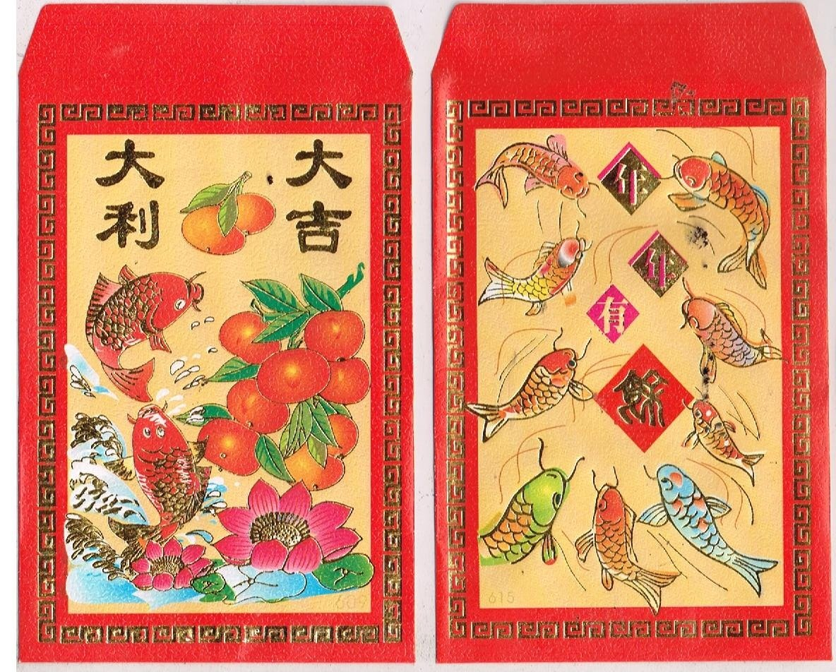 amazoncom chinese new year red envelopes for the year of the snake written big luck and big profit written in chinese character pack of 50 2 designs - Chinese New Year Red Envelope