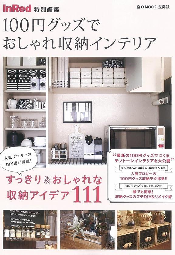 写真撮影大騒ぎ大気カフェみたいな暮らしを楽しむ本 おしゃれテーブル編 (Gakken Interior Mook)