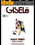 GISELe(ジゼル) 2019年 08 月号 [雑誌]