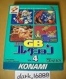 コナミGBコレクション 4