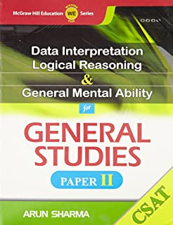 Buy basic numeracy for csat general studies paper ii book online at di lr and gma for gs paper ii csat fandeluxe Image collections