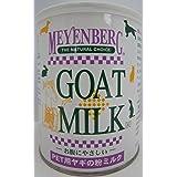 ニチドウ ゴートミルク 340g